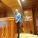 م.وسام الصيفي