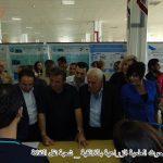 ندوة_جامعة تشرين1