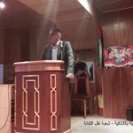 د.عبد اللطيف علي
