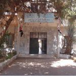 مركز بحوث حمص