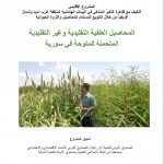 ICBA-crops