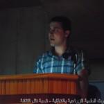 """قدم م. محمد نظام عرض بعنوان """" دراسة التنوع الوراثي ضمن نوع الخوخ البري في محافظة اللاذقية"""