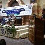 """المهندس هاني الحسون يقدم بحث بعنوان """"قياس وعي المستهلك تجاه سلامة الغذاء ودراسة العوامل المؤثرة فيه"""""""